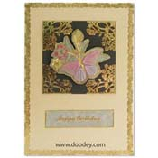 Embroidery card butterfly on flower with MD corner