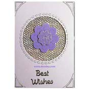 card best wishes purple flower